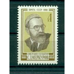 Russie - USSR 1981 - Michel n. 5125 - Sergey Merkurov