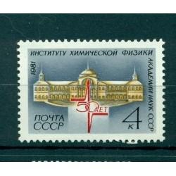 Russie - USSR 1981- Michel n. 5102 - 50 années Institut de chimie physique