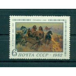 Russie - USSR 1982 - Michel n. 5188 - Grekow