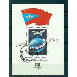 URSS 1983 - Y & T foglietto n. 160 - Aeroflot
