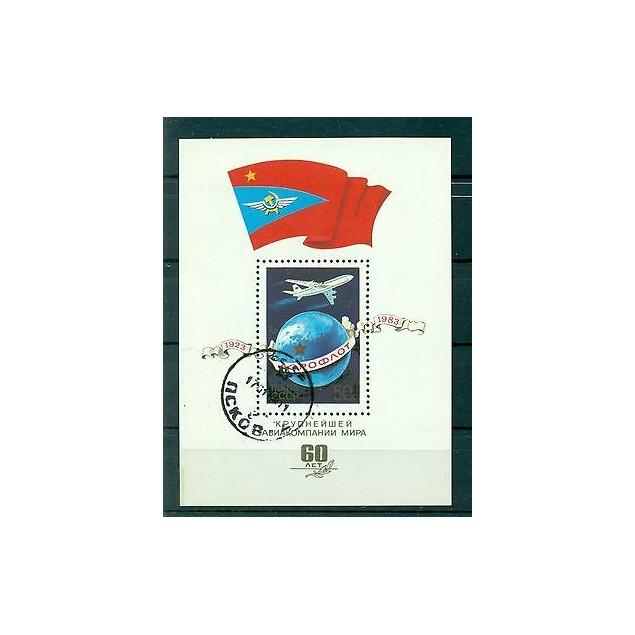 Russie - USSR 1983 - Michel feuilet n. 161 - 60 ans Aeroflot