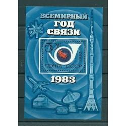Russie - USSR 1983 - Michel feuilet n. 162 - Année mondiale des communications**