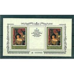 USSR 1983 - Y & T sheet n. 167 - German Painting