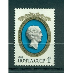 Russie - USSR 1983 - Michel n. 5245 - Fyodor Petrovich Tolstoy **