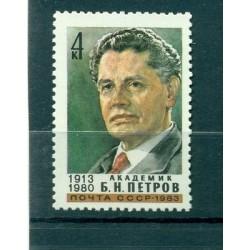 USSR 1983 - Y & T n. 4979 - Boris Petrov