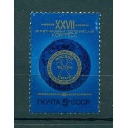 URSS 1984 - Y & T n. 5119 - Congrès international de géologie