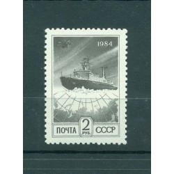 Russie - USSR 1984 - Michel n. 5428 A v I - Timbre-poste ordinaire