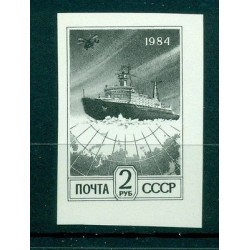 Russie - USSR 1984 - Michel n. 5428 B v I - Timbre-poste ordinaire