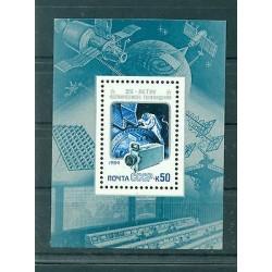 Russie - USSR 1984- Michel feuillet n. 176 - Transfert d'image sans fi **l