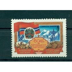 USSR 1984 - Y & T n. 5156 - Kirghizistan
