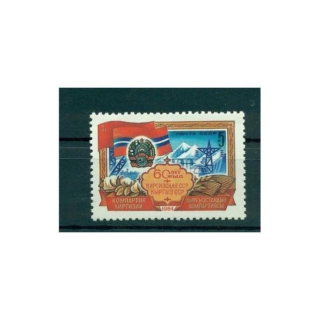 Russie - USSR 1984- Michel n. 5445 - 60 ans Kirghizie