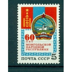 Russie - USSR 1984- Michel n. 5458 - 60 ans Mongolie