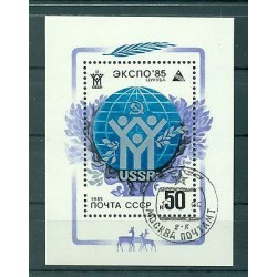 Russie - USSR 1985 - Michel feuillet n. 180 - EXPO '85, Tsukuba