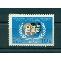 USSR 1985 - Y & T n. 5230 - Youth international Year