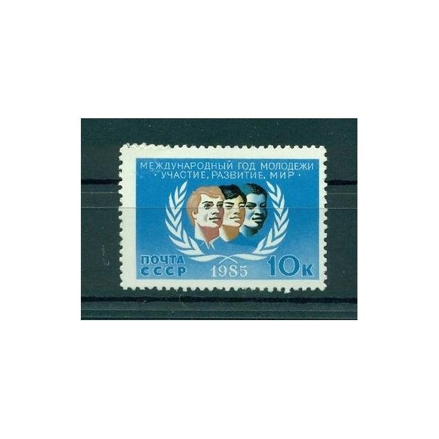 Russie - USSR 1985 - Michel n. 5526 - Année internationale de la jeunesse