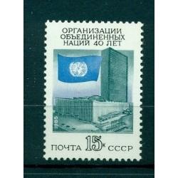 Russie - USSR 1985 - Michel n. 5552 - 40 ans de l'ONU