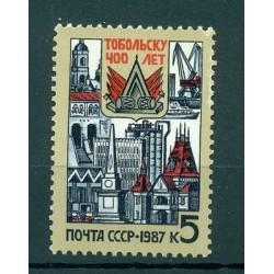URSS 1987 - Y & T n. 5418 - Ville de Tobolsk