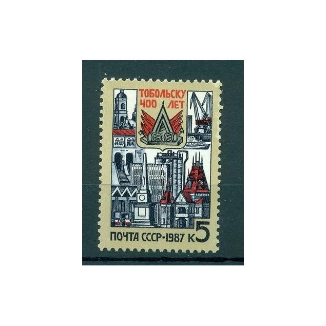 Russie - USSR 1987 - Michel n. 5726 - Ville de Tobolsk