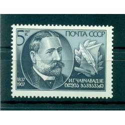 Russie - USSR 1987 - Michel n. 5770 - Ilia Tchavtchavadzé **
