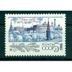 Russie - USSR 1987 - Michel n. 5777 - Nouvelle Année 1988