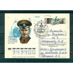 Russie - USSR 1987 - Pyotr Nesterov - carte postale