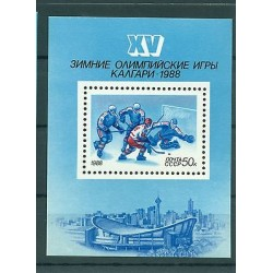 Russie - USSR 1988 - Michel feuillet n. 198 - Jeux olympiques d'hiver - Calgary