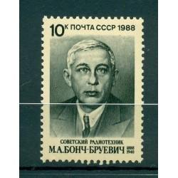 Russie - USSR 1988 - Michel n. 5804 - Mikhail Aleksandrovich Bonch-Bruevich