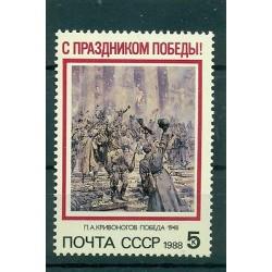Russie - USSR 1988 - Michel n. 5815 - Jour de la victoire