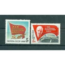 Russie - USSR 1988 - Michel n. 5837/38 - 19e Conférence du PCUS, Moscou
