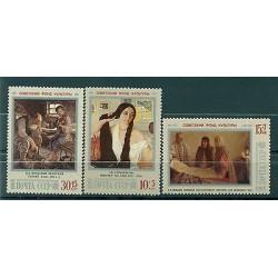 Russie - USSR 1988 - Michel n. 5861/63 - Soutien du Fonds culturel soviétique