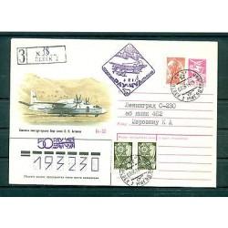"USSR 1989 - Postal stationery ""Airplane Antonov AH - 32"""