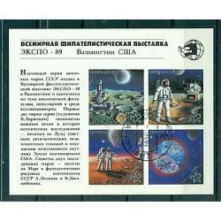 Russie - USSR 1989 - Michel feuillet n. 210 - World Stamp Expo '89 - oblit.