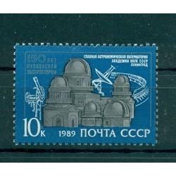 Russie - USSR 1989 - Michel n. 5976 - 150 années de l'Observatoire de Pulkovo