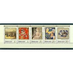 USSR 1989 - Y & T n. 5678/82 - Soviet Cultural Fund