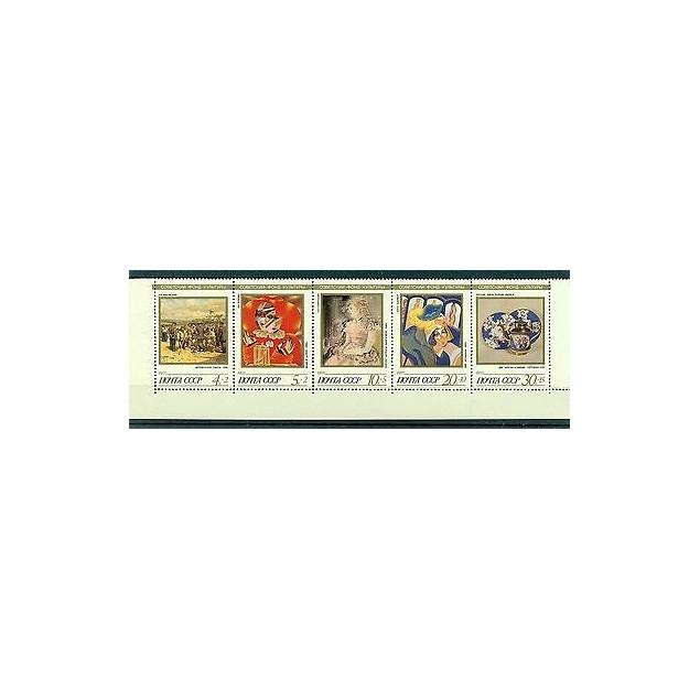Russie - USSR 1989 - Michel n. 6003/07 - Fonds culturel soviétique - bande