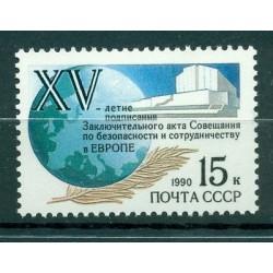 USSR 1990 - Y & T n. 5756 - Helsinki Accords