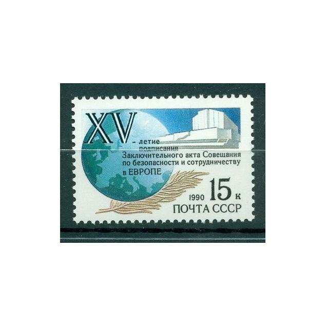 Russie - USSR 1990 - Michel n. 6093 - Accords d'Helsinki **