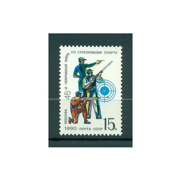 Russie - USSR 1990 - Michel n. 6094 - Championnats du monde de tir sportif