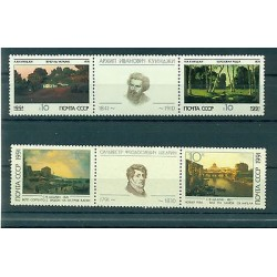 URSS 1991 - Y & T n. 5825/28 - Anniversaire de naissance de peintres russes
