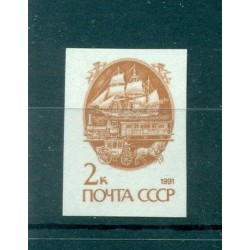 Russie - USSR 1991 - Michel n. 6177 I B w - Timbre-poste ordinaire