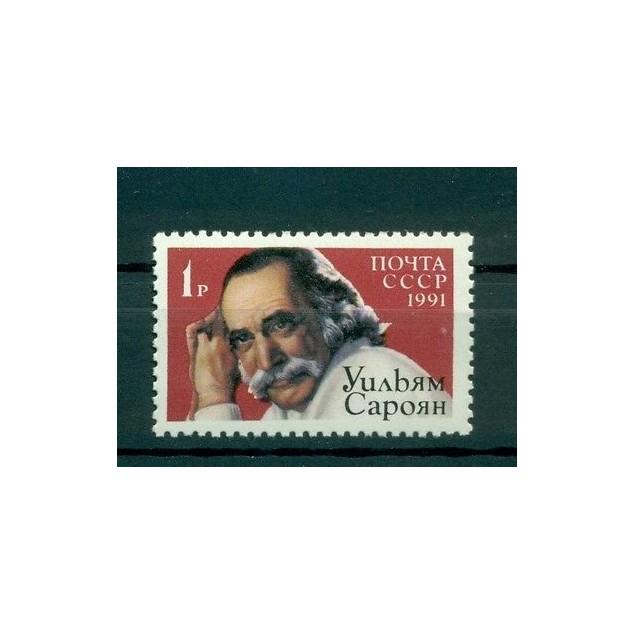 Russie - USSR 1991 - Michel n. 6201 - William Saroyan