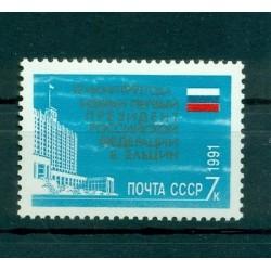 Russie - USSR 1991 - Michel n. 6248 - Élection présidentielle en Russie