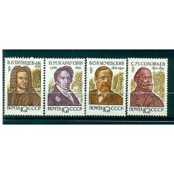 URSS 1991 - Y & T n. 5911/14 - Savants russes