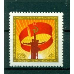 USSR 1976 - Y & T n. 4246 - Festival of arts amateurs