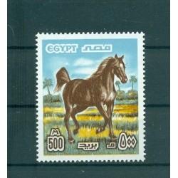 CHEVAUX - HORSES EGYPT 1978 Mi. 751 Common Stamp