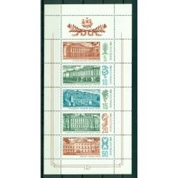Russie - USSR 1986 - Michel n. 5671/75 - Musées de Léningrad