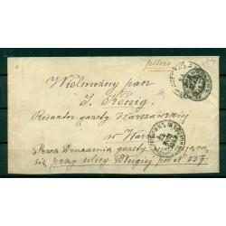 Russia 1879 - Michel n. U 25 C - Postal stationery 7 k.