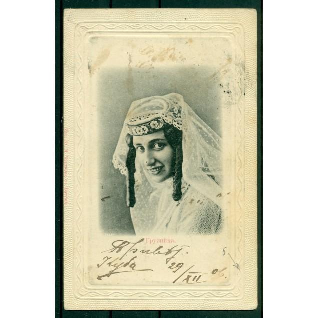 Russie  1906 - Michel n. 47  - Carte postale femme géorgienne