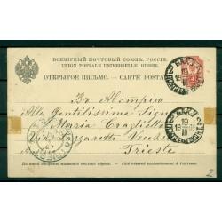 Russia 1889 - Michel n. P 11 - Intero postale 4 k.
