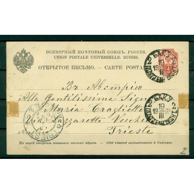 Russia 1889 - Michel n. P 11 - Postal stationery 4 k.